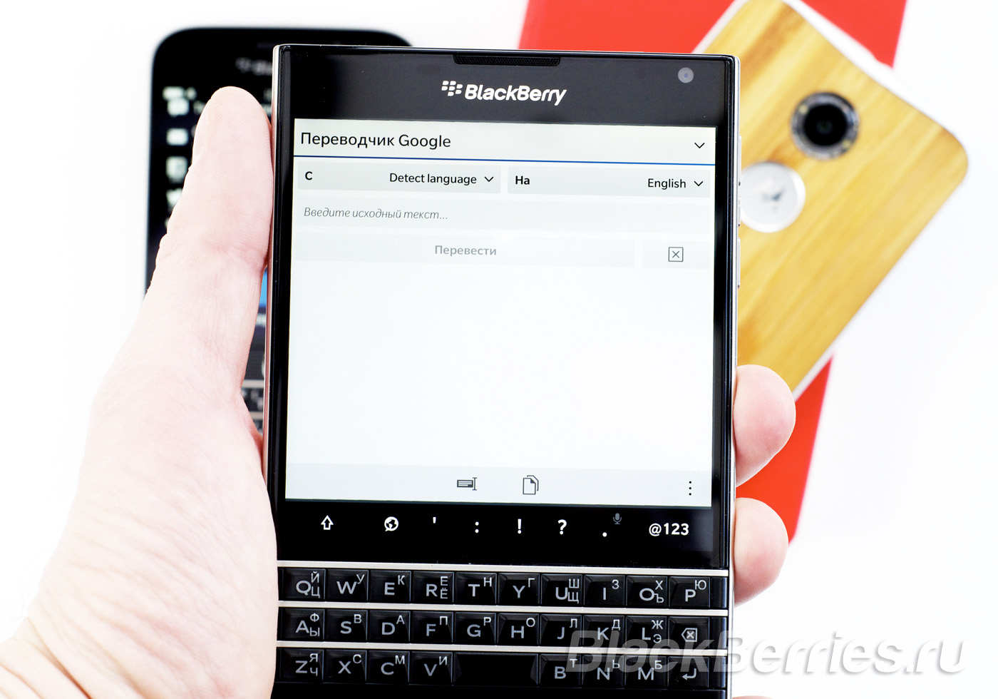 BlackBerry-Passport-Translate