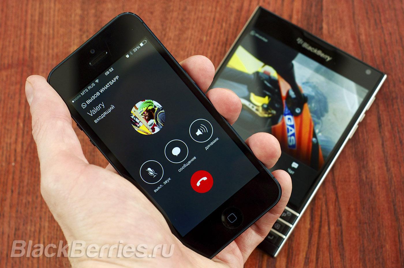 BlackBerry-iPhone-WhatsApp