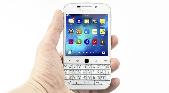 Теперь вы можете купить BlackBerry Classic в черном и белом цвете