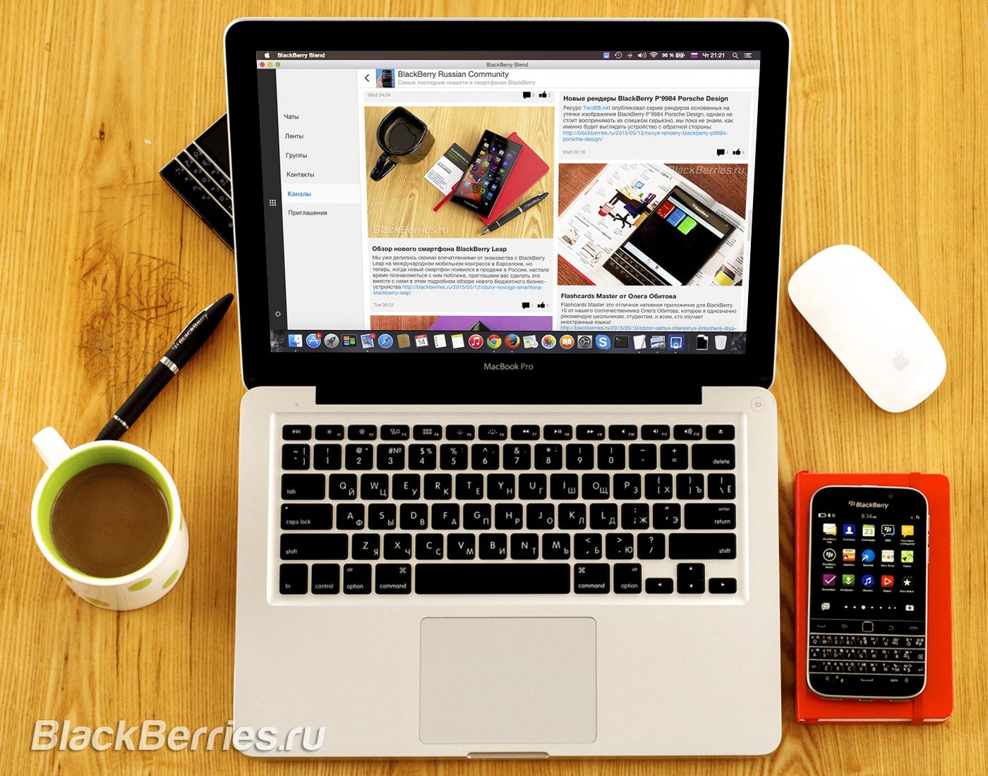 BlackBerry-Blend-3 copy