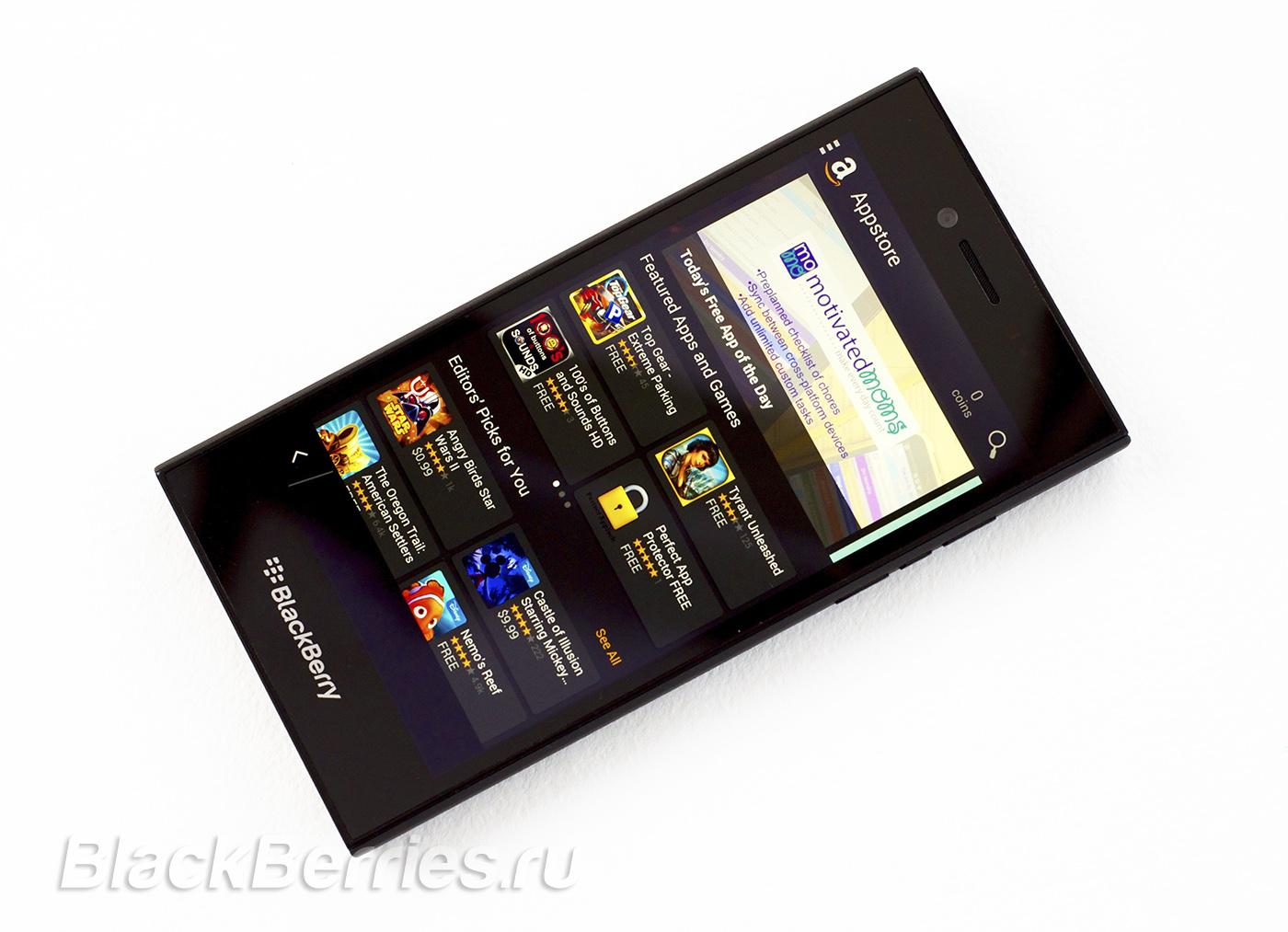 BlackBerry-Leap-13