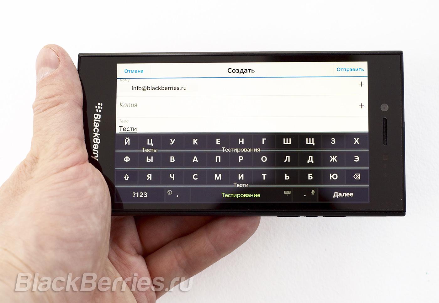BlackBerry-Leap-19