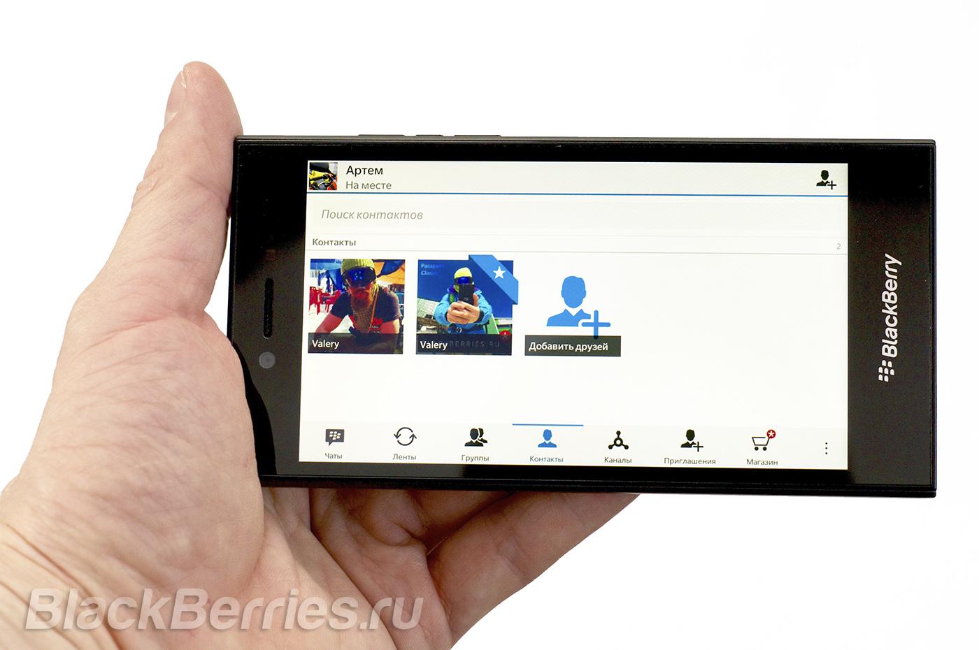 BlackBerry-Leap-25