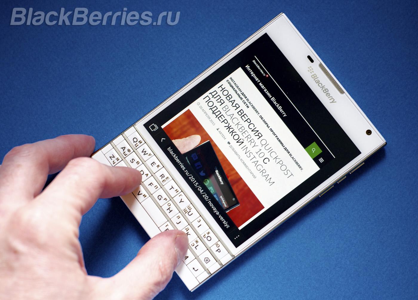 BlackBerry-Passport-10-3-2-5002