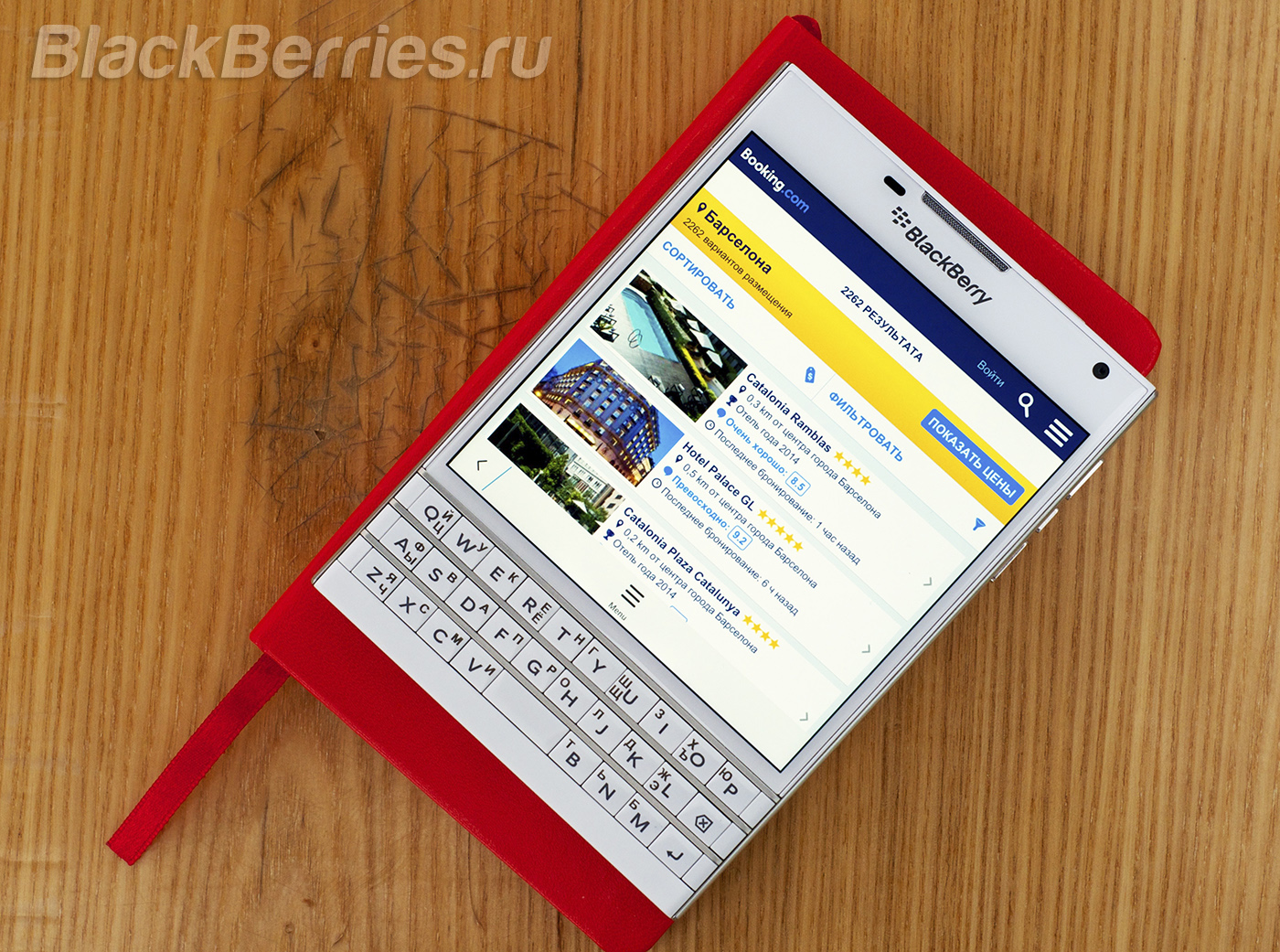 BlackBerry-Passport-App-23-05-06
