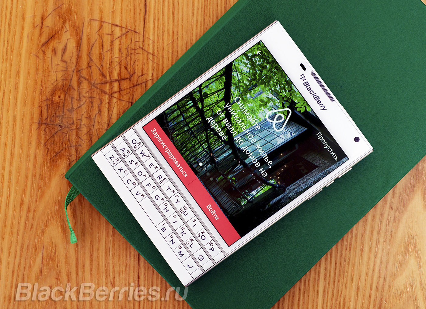 BlackBerry-Passport-App-23-05-10