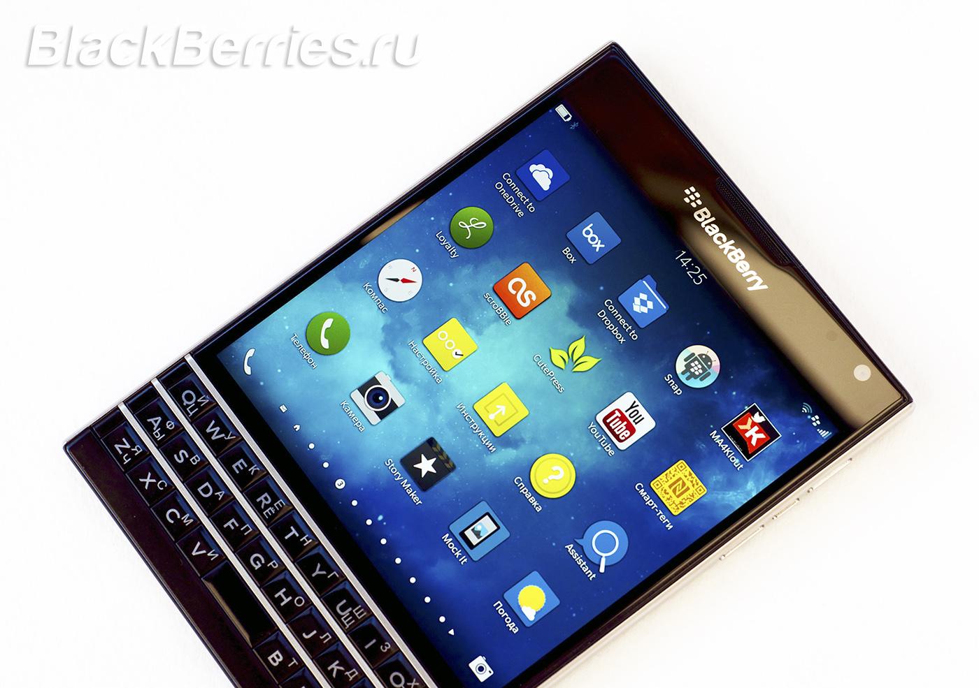 BlackBerry-Passport-Apps-06