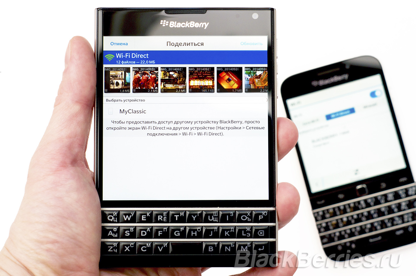 BlackBerry-Passport-FAQ-1