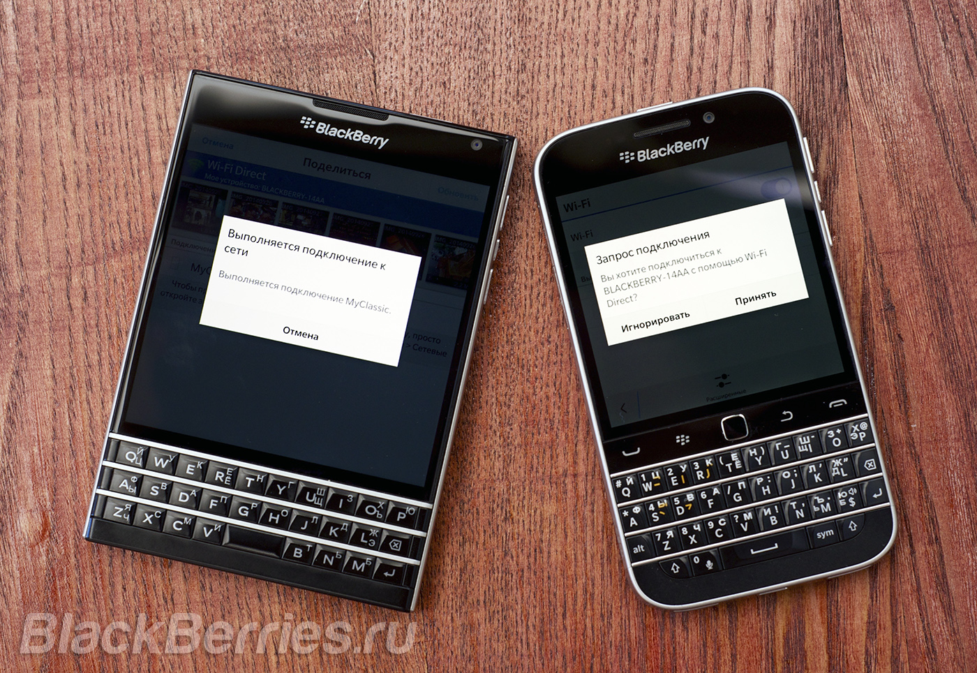 BlackBerry-Passport-FAQ-3