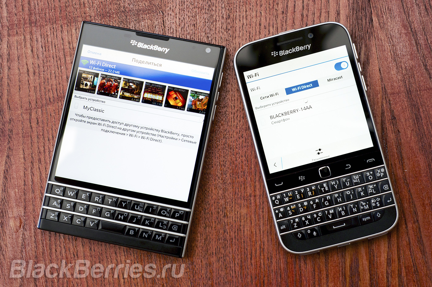 BlackBerry-Passport-FAQ-4