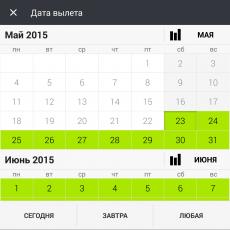 IMG_20150523_125337