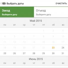 IMG_20150523_132514