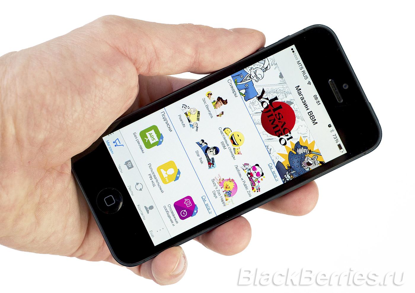iPhone-BBM