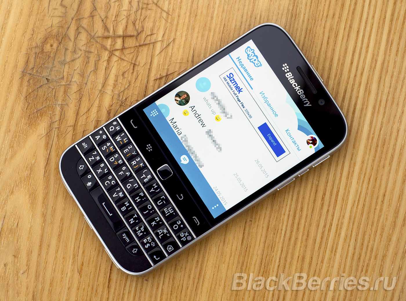 BlackBerry-App-03