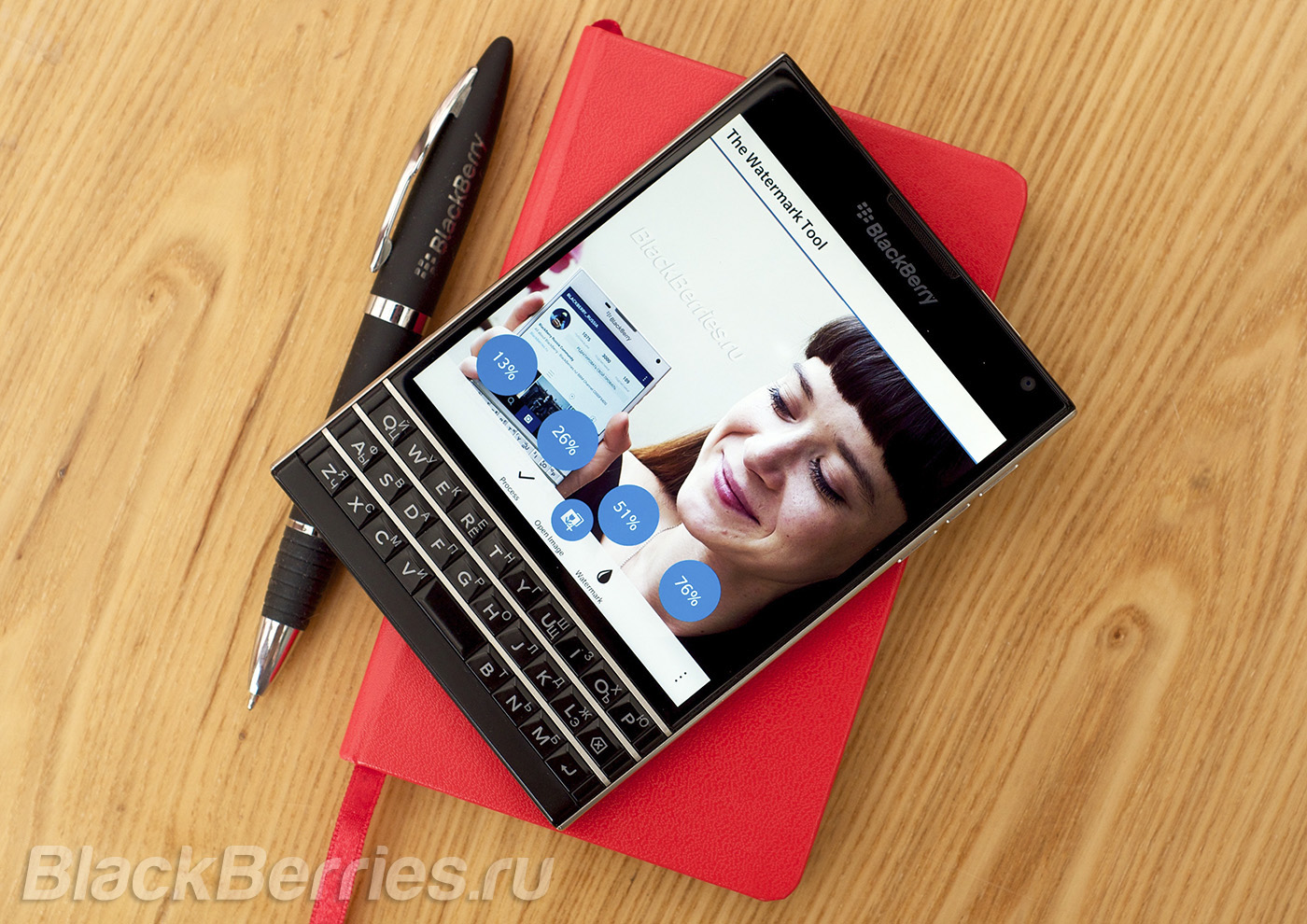 BlackBerry-Apps-28-06-3