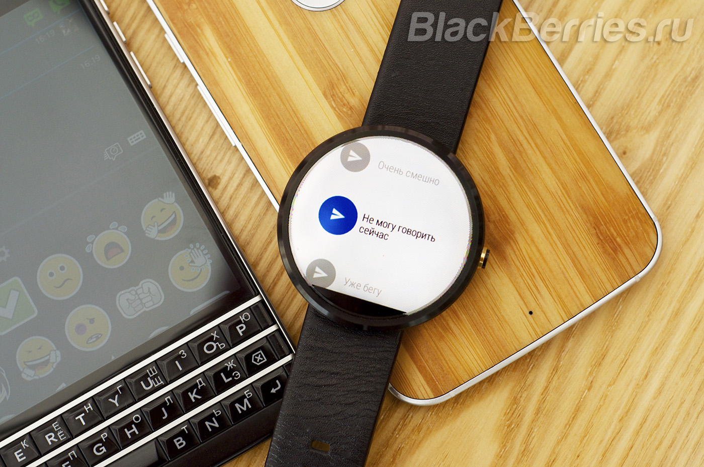 BlackBerry-BBM-Android-Wear-06