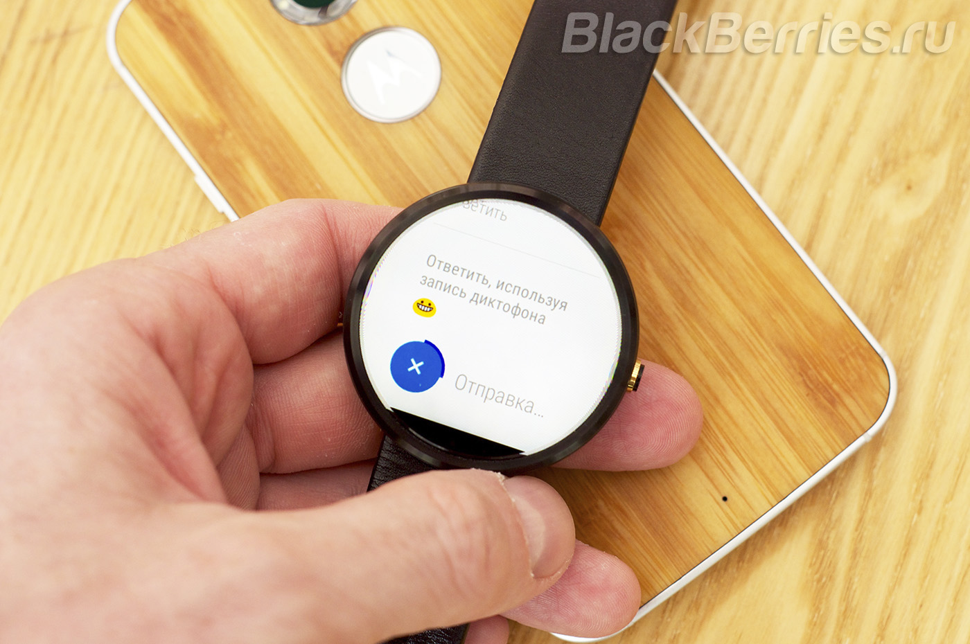 BlackBerry-BBM-Android-Wear-07