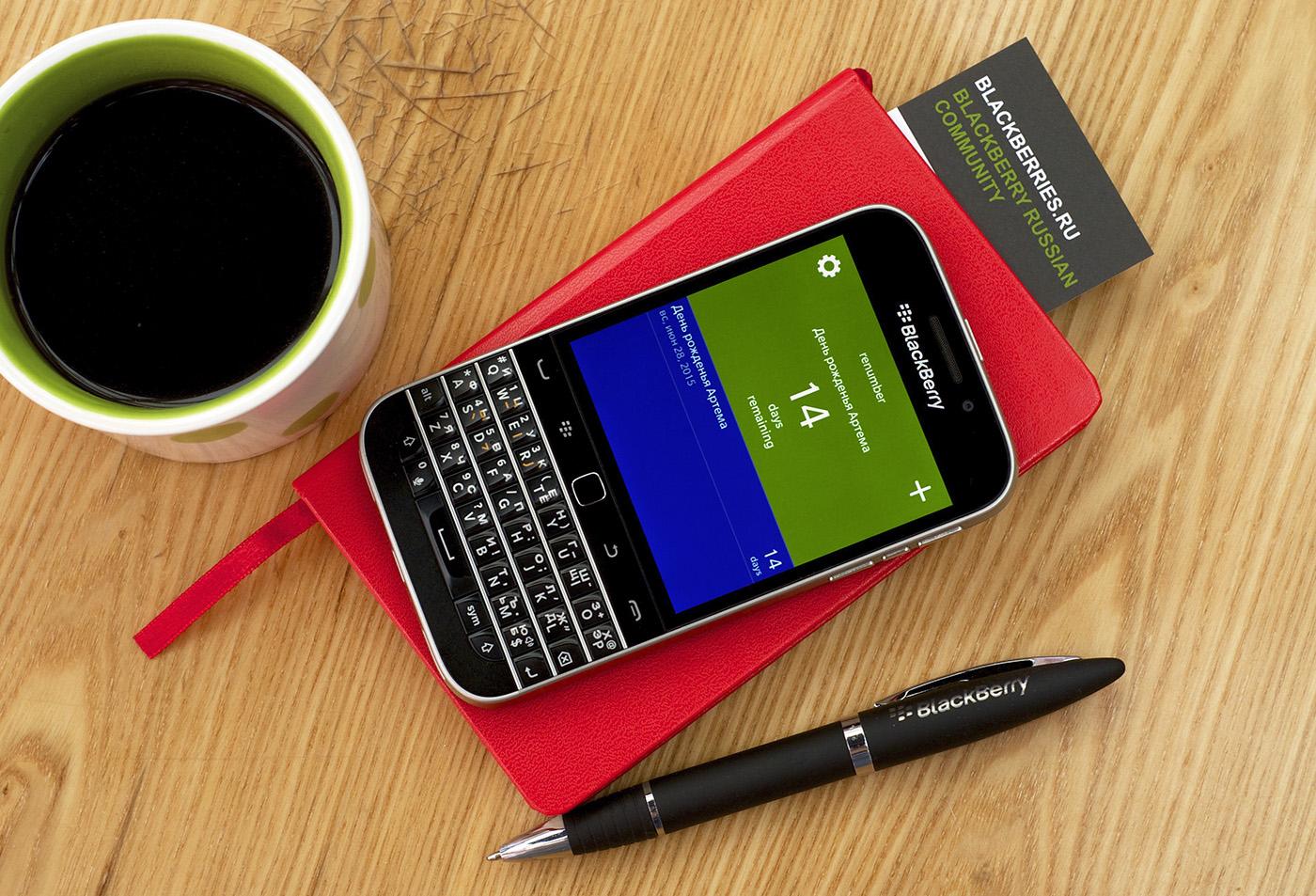 BlackBerry-Classic-Apps-2