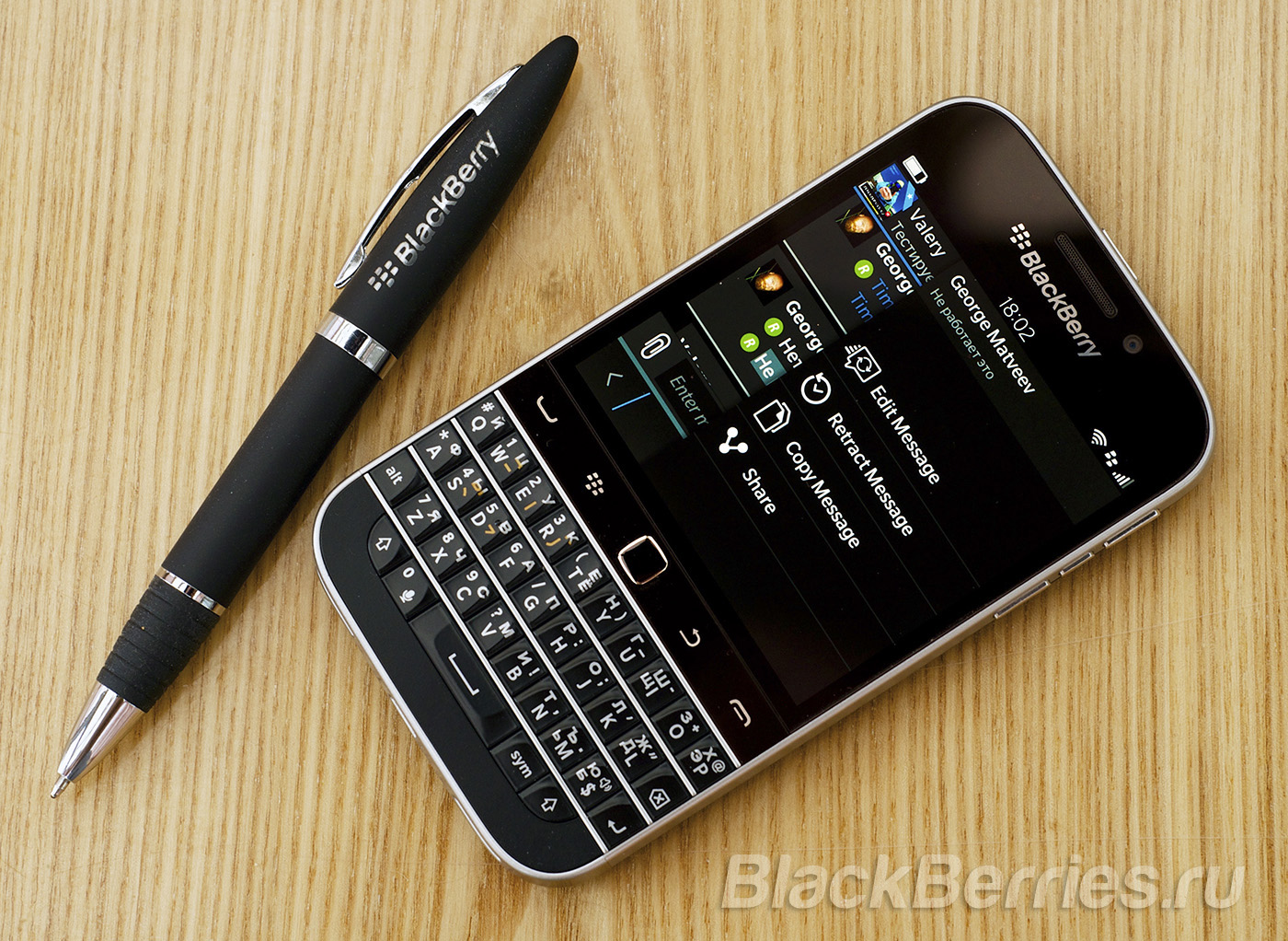 BlackBerry-Classic-BBM-Beta-1