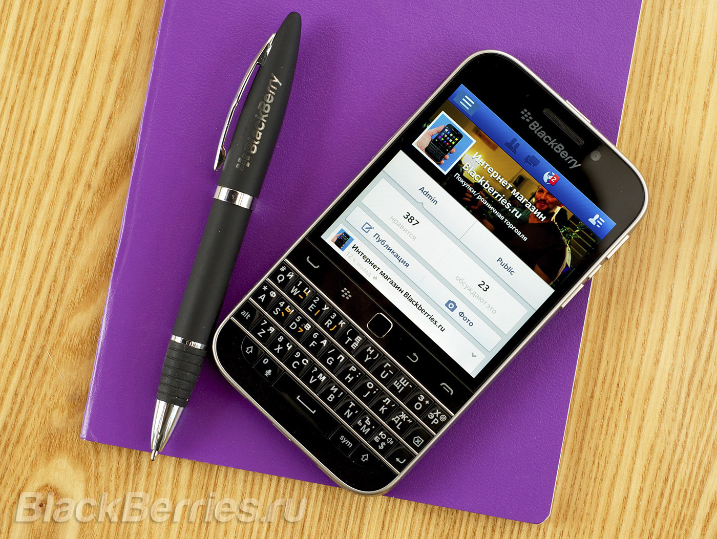 BlackBerry-Classic-Facebook