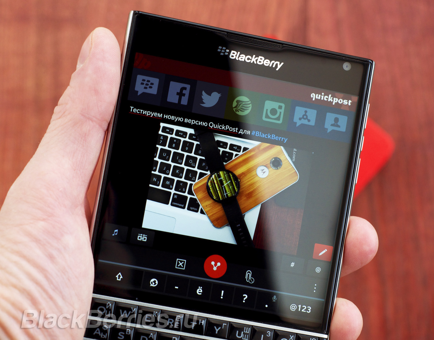 BlackBerry-Passport-QP