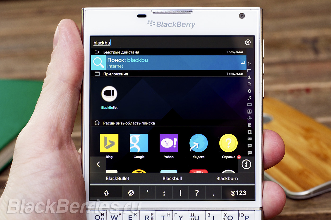 BlackBerry-Passport-vs-Android-09
