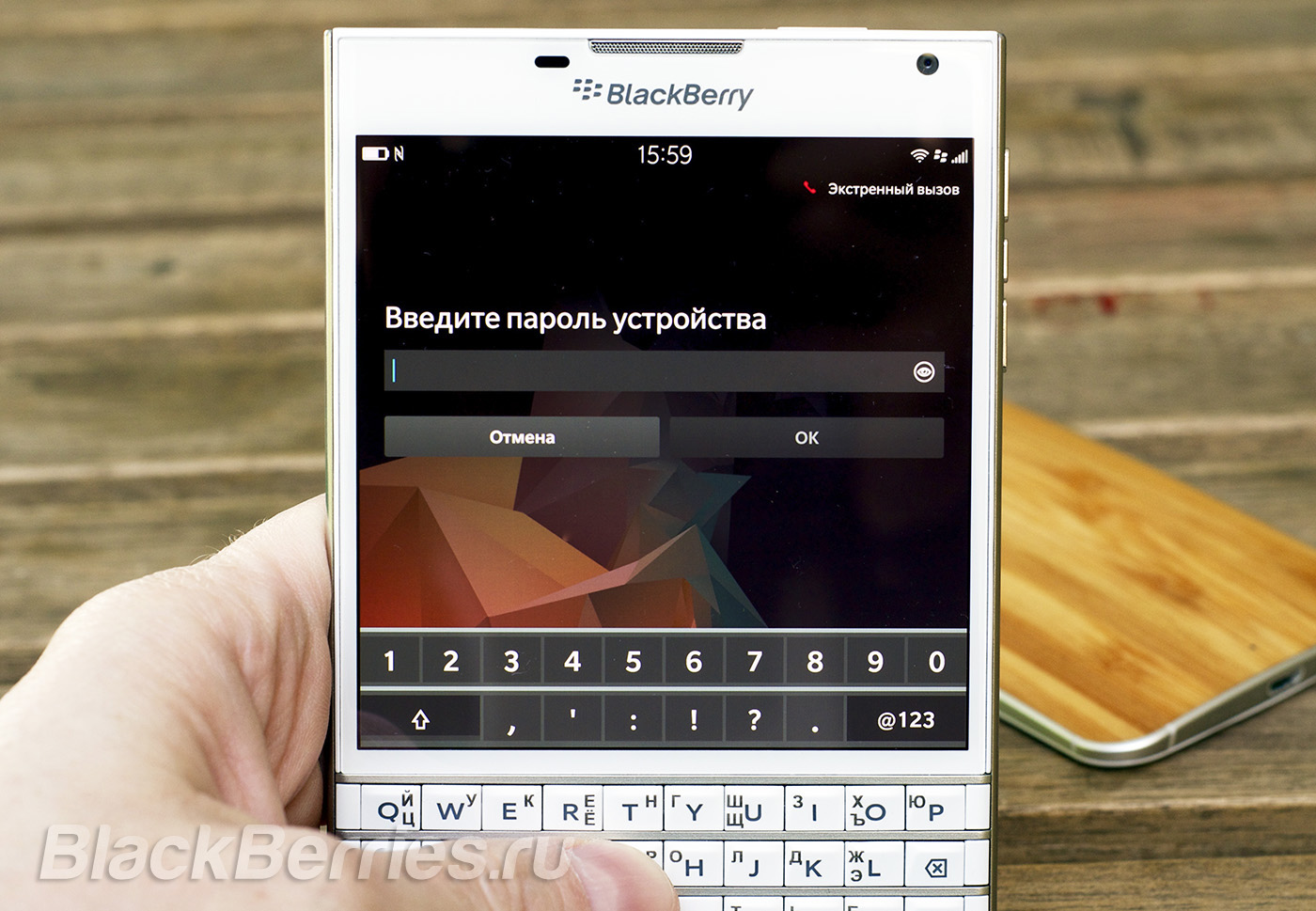 BlackBerry-Passport-vs-Android-21