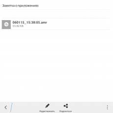 IMG_20150601_163800