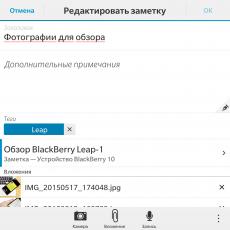 IMG_20150601_164750