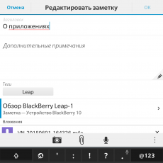 IMG_20150601_164800