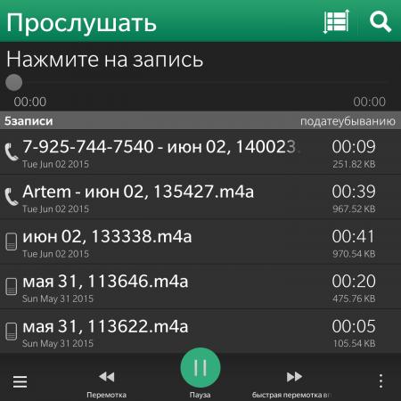 IMG_20150602_140045