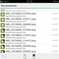 IMG_20150606_020220