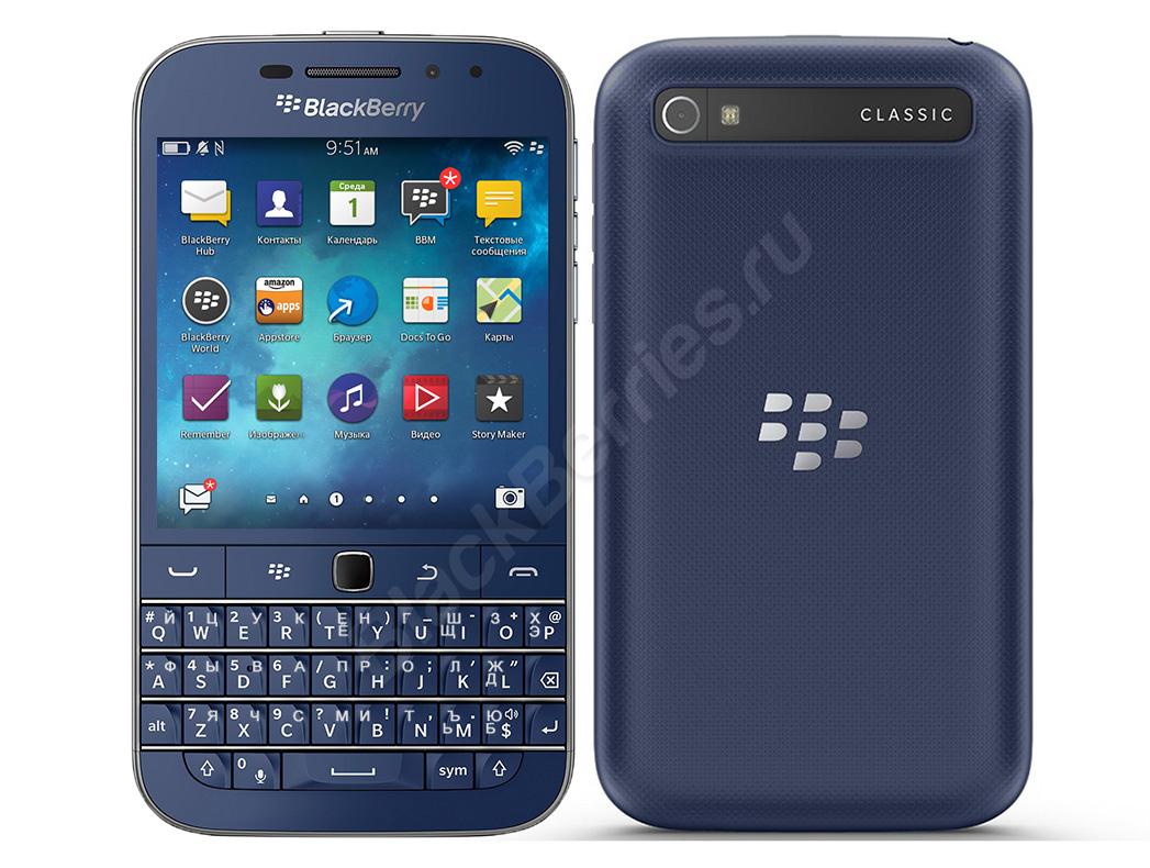 BlackBerry-Classic-Blue-2side