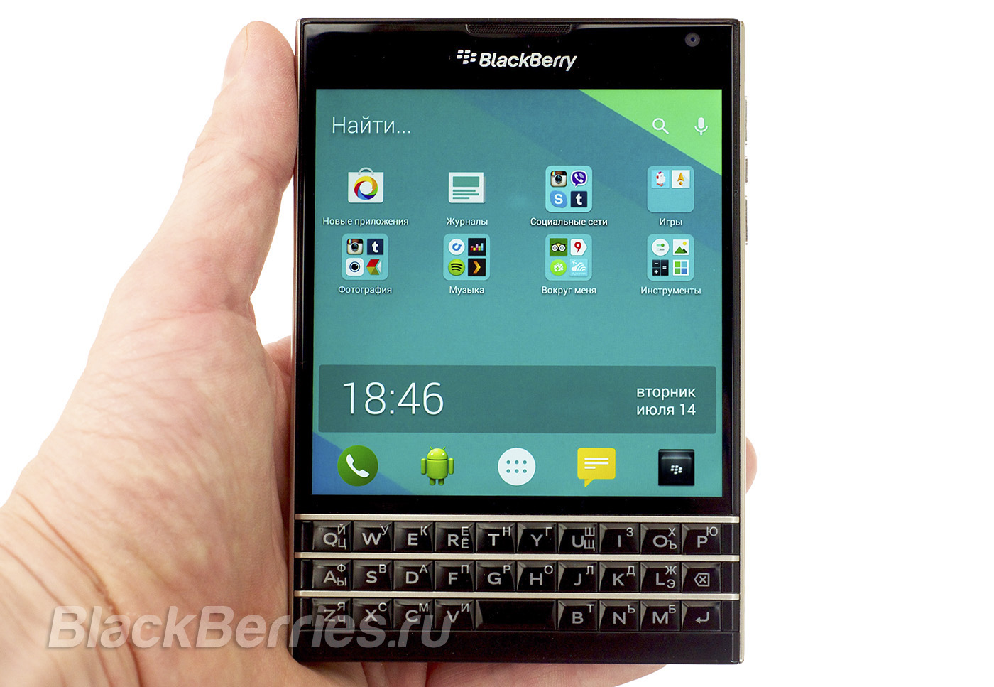 BlackBerry-Passport-Android