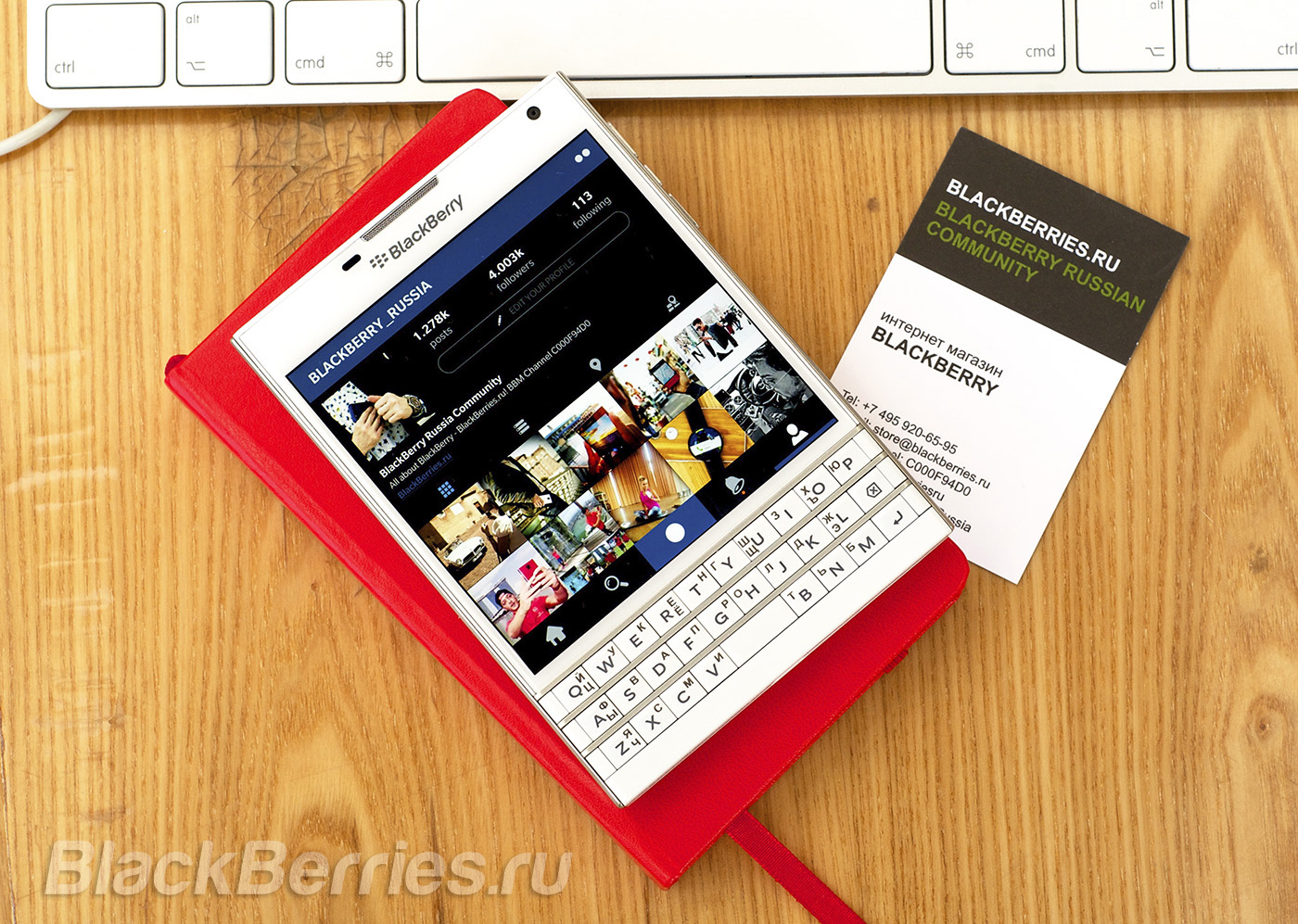 BlackBerry-Passport-App-17-07-04