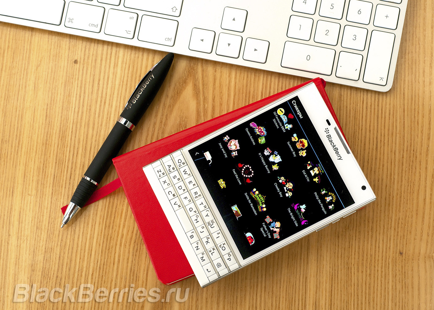 BlackBerry-Passport-App-17-07-05