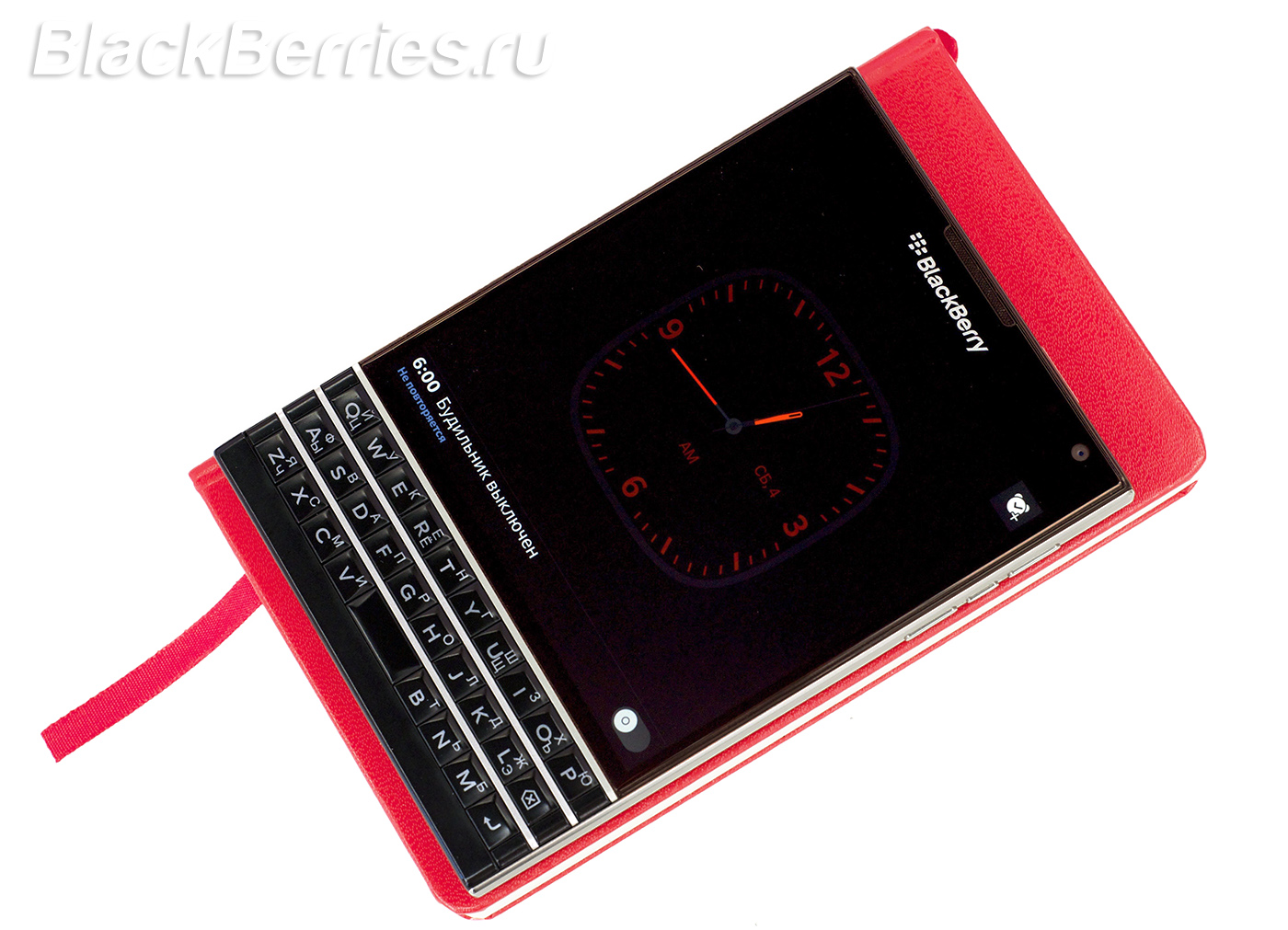 BlackBerry-Passport-Apps-05-07-05