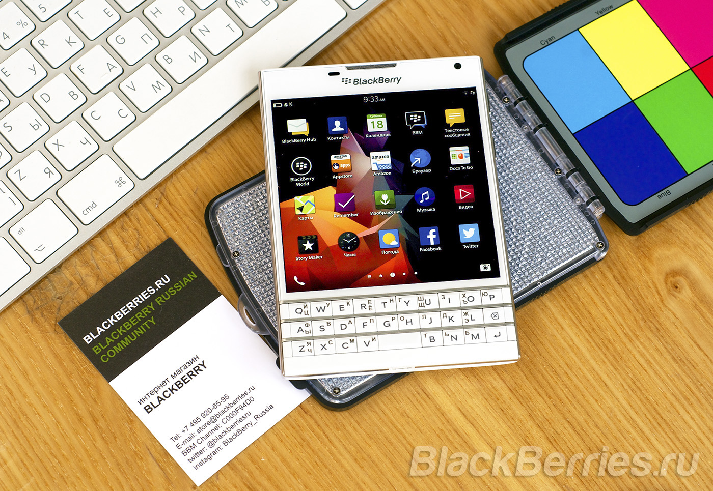 BlackBerry-Passport-Apps-18-07-03