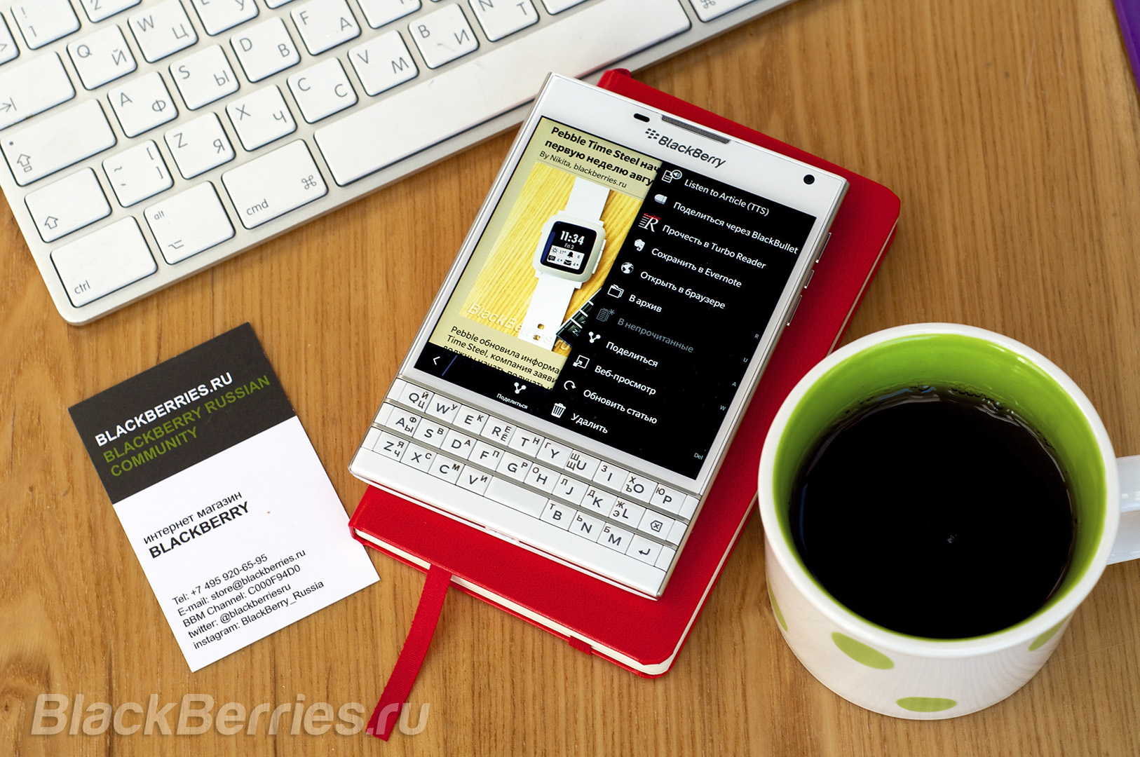 BlackBerry-Passport-Apps-31-07-02
