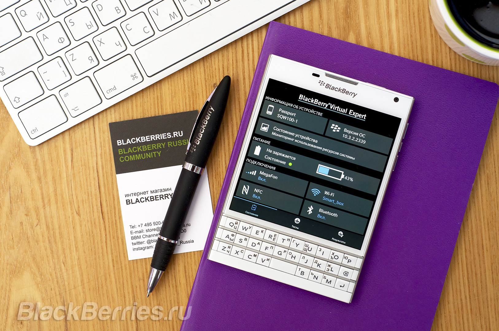 BlackBerry-Passport-Apps-31-07-05