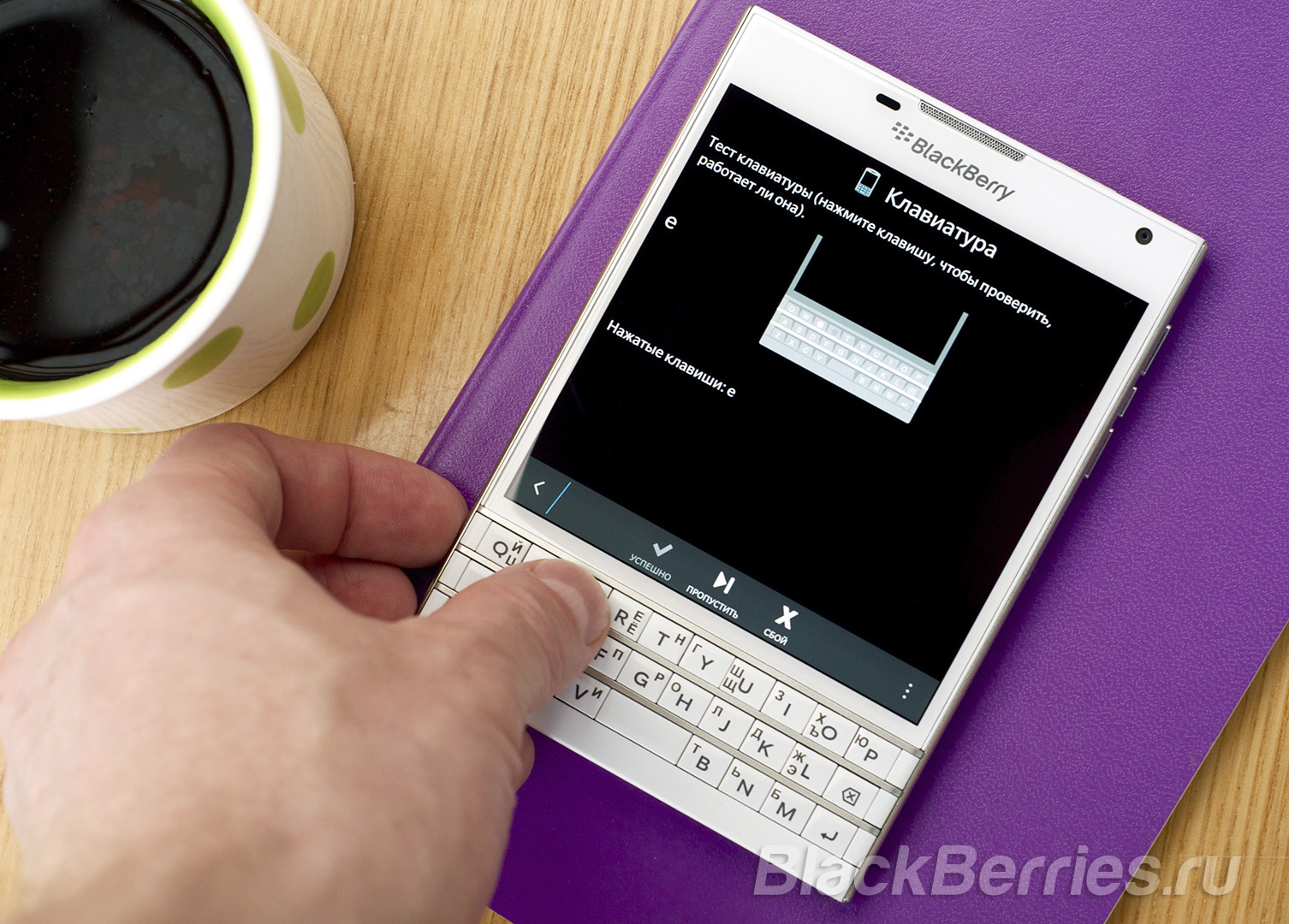 BlackBerry-Passport-Apps-31-07-06