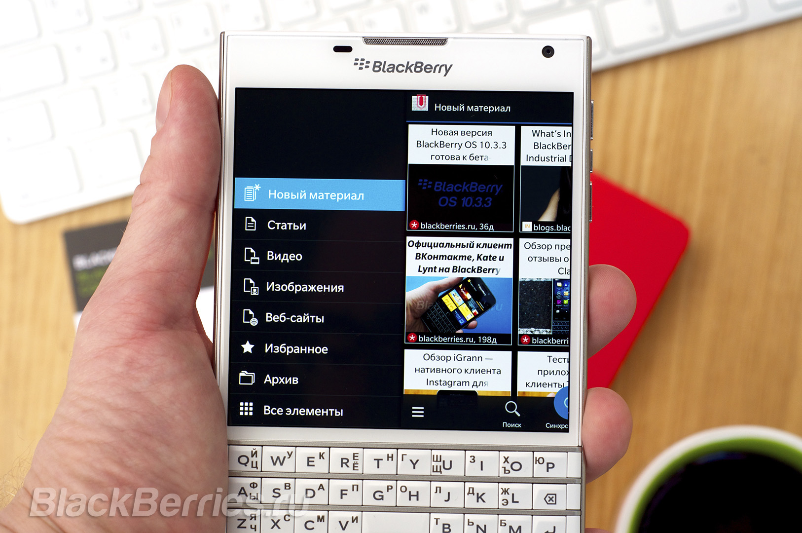 BlackBerry-Passport-Apps-31-07-16