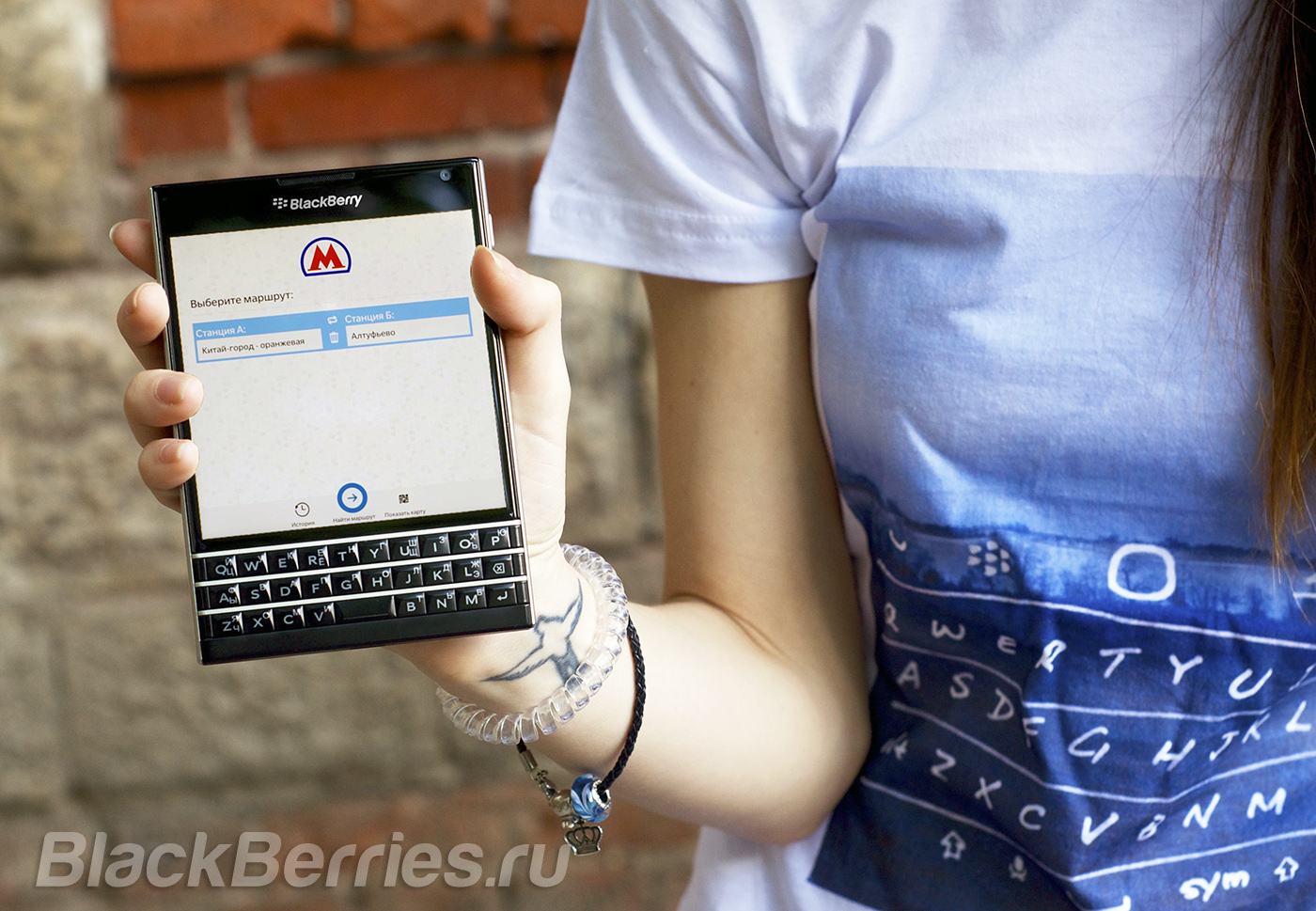 BlackBerry-Passport-Metro