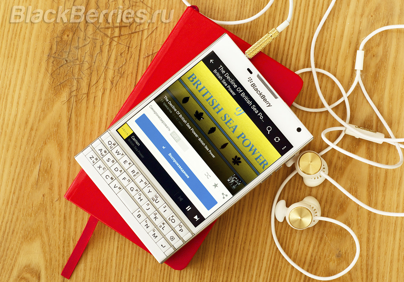BlackBerry-Passport-Music-Apps-11