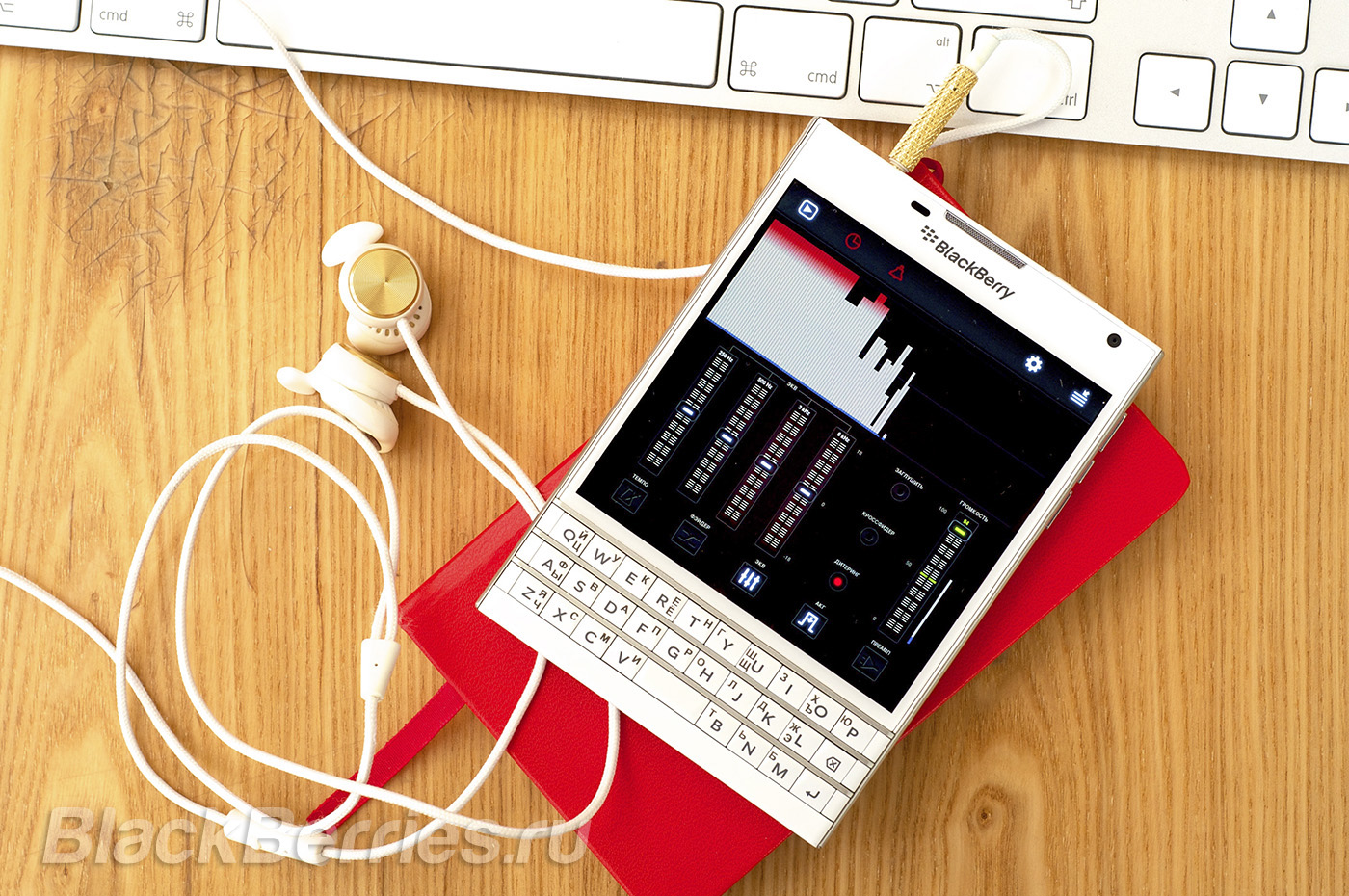 BlackBerry-Passport-Music-Apps-16