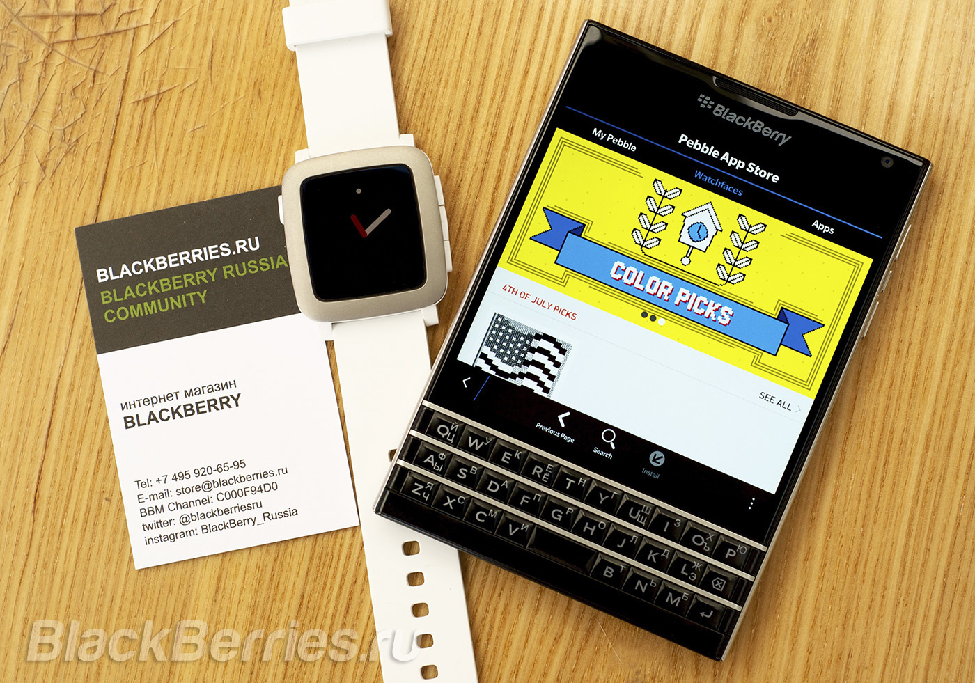 BlackBerry-Passport-Pebble-Time-12
