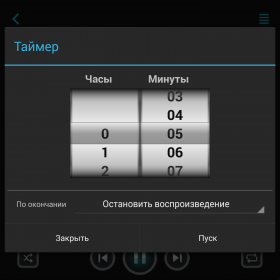 IMG_20150725_095024