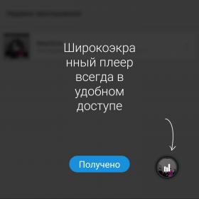 IMG_20150726_124708