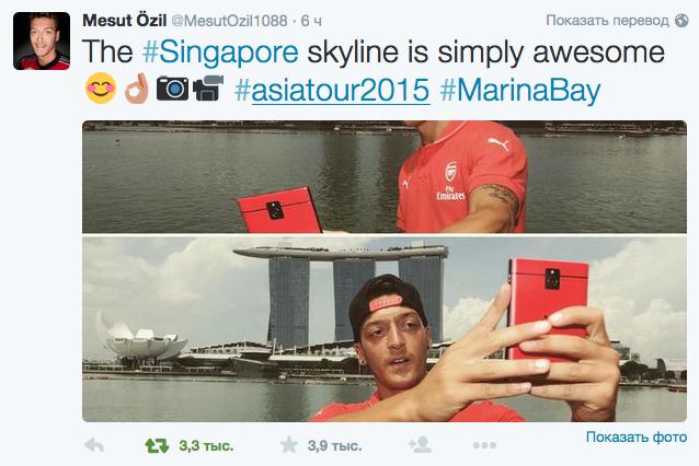 Screen Shot 2015-07-16 at 18.24.48