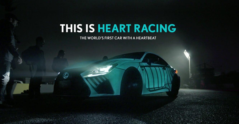 TheLexusHeartbeatCar